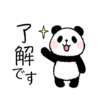 ほのぼのパンダさん。2(個別スタンプ:1)