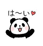 ほのぼのパンダさん。2(個別スタンプ:2)