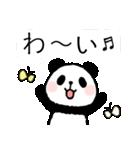 ほのぼのパンダさん。2(個別スタンプ:5)