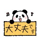 ほのぼのパンダさん。2(個別スタンプ:6)