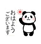 ほのぼのパンダさん。2(個別スタンプ:7)