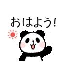 ほのぼのパンダさん。2(個別スタンプ:8)