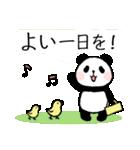 ほのぼのパンダさん。2(個別スタンプ:9)