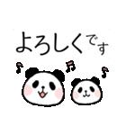 ほのぼのパンダさん。2(個別スタンプ:10)