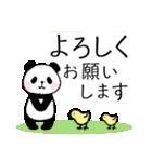 ほのぼのパンダさん。2(個別スタンプ:11)