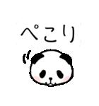 ほのぼのパンダさん。2(個別スタンプ:12)
