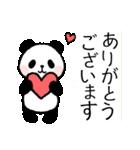 ほのぼのパンダさん。2(個別スタンプ:14)