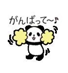 ほのぼのパンダさん。2(個別スタンプ:17)