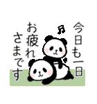 ほのぼのパンダさん。2(個別スタンプ:20)