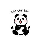 ほのぼのパンダさん。2(個別スタンプ:21)