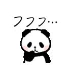 ほのぼのパンダさん。2(個別スタンプ:22)