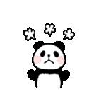 ほのぼのパンダさん。2(個別スタンプ:23)
