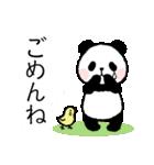 ほのぼのパンダさん。2(個別スタンプ:25)