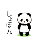 ほのぼのパンダさん。2(個別スタンプ:26)