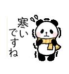 ほのぼのパンダさん。2(個別スタンプ:27)