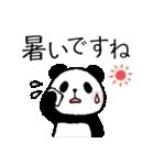 ほのぼのパンダさん。2(個別スタンプ:28)