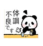ほのぼのパンダさん。2(個別スタンプ:29)