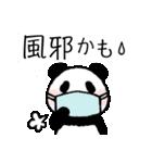 ほのぼのパンダさん。2(個別スタンプ:30)