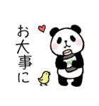 ほのぼのパンダさん。2(個別スタンプ:31)