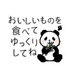 ほのぼのパンダさん。2(個別スタンプ:32)