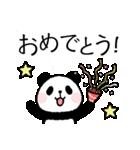 ほのぼのパンダさん。2(個別スタンプ:35)