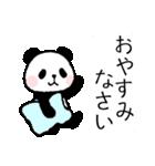 ほのぼのパンダさん。2(個別スタンプ:37)