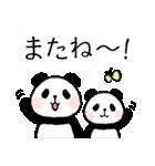ほのぼのパンダさん。2(個別スタンプ:38)