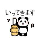 ほのぼのパンダさん。2(個別スタンプ:39)