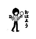 モノトーンな男2(個別スタンプ:01)