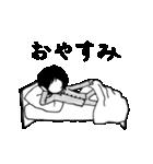 モノトーンな男2(個別スタンプ:02)