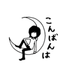 モノトーンな男2(個別スタンプ:03)