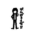 モノトーンな男2(個別スタンプ:09)