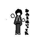 モノトーンな男2(個別スタンプ:10)