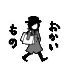 モノトーンな男2(個別スタンプ:11)
