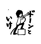 モノトーンな男2(個別スタンプ:12)