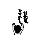 モノトーンな男2(個別スタンプ:13)