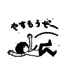 モノトーンな男2(個別スタンプ:15)