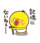 ひよこのぴっぴ2(個別スタンプ:14)