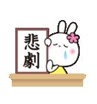 記者発表です3♥️花うさちゃん(個別スタンプ:01)
