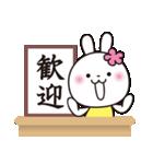 記者発表です3♥️花うさちゃん(個別スタンプ:02)