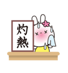 記者発表です3♥️花うさちゃん(個別スタンプ:03)