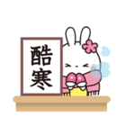 記者発表です3♥️花うさちゃん(個別スタンプ:04)