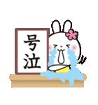 記者発表です3♥️花うさちゃん(個別スタンプ:05)