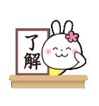 記者発表です3♥️花うさちゃん(個別スタンプ:06)