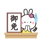 記者発表です3♥️花うさちゃん(個別スタンプ:07)