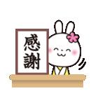 記者発表です3♥️花うさちゃん(個別スタンプ:08)