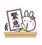 記者発表です3♥️花うさちゃん(個別スタンプ:09)