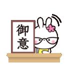 記者発表です3♥️花うさちゃん(個別スタンプ:10)