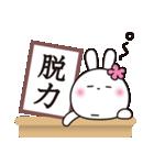 記者発表です3♥️花うさちゃん(個別スタンプ:11)