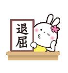 記者発表です3♥️花うさちゃん(個別スタンプ:12)